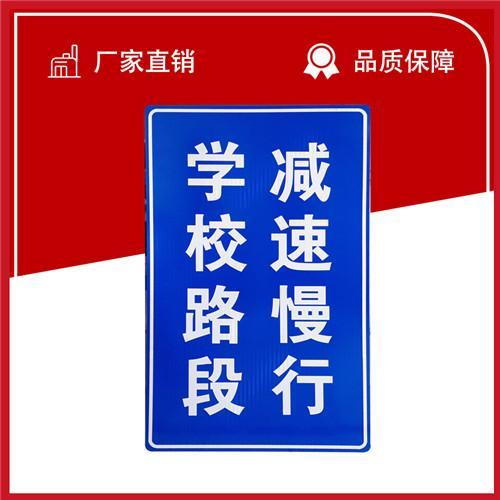 厂家直销  粤盾交通方形标识牌反光牌可定制 5