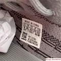 Yeezy Boost 350 V2 grey and orange triple EG7963 adias yeezy shoes  10