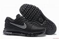 Nike Air Max 2017 breathability shoes