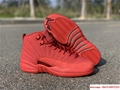 Air Jordan 12 Gym Red GS 153265-601