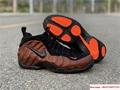 Scarpe Nike Air Foamposite Pro Hyper