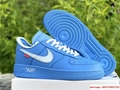 Nike Air Force 1 MCA AF1 Virgil Off