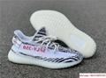 Adidas Yeezy Boost 350 V2 Zebra Black