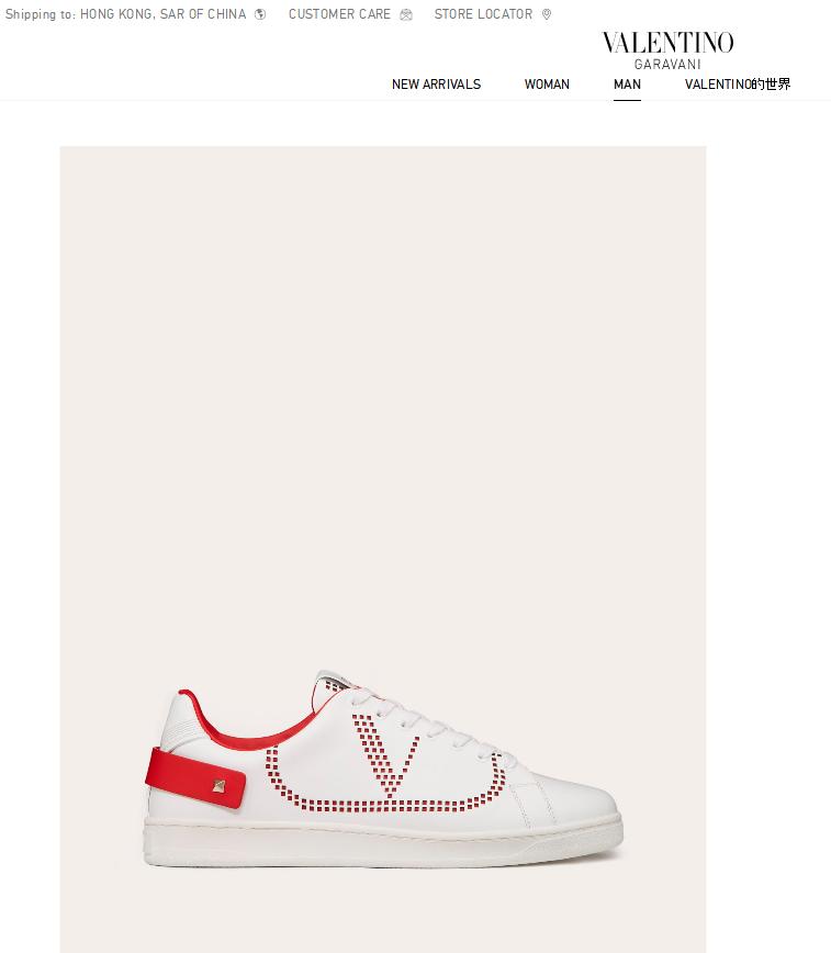 backnet vlogo sneaker            sneaker           shoes  2