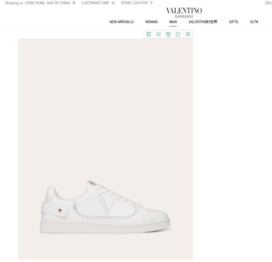 backnet vlogo sneaker white SY2S0C04DYH 0BO            shoes  2
