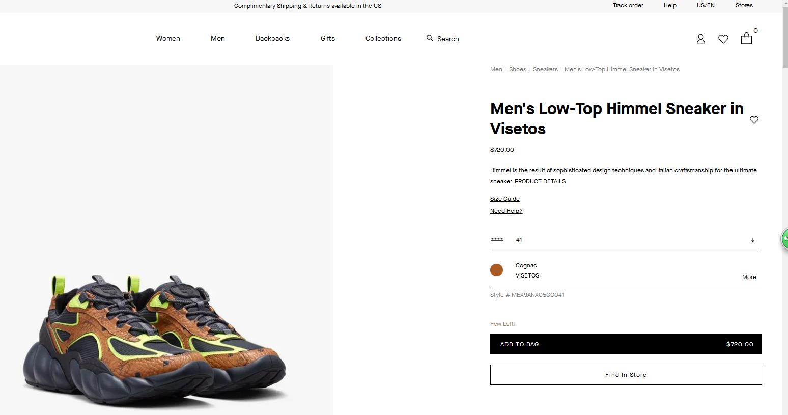 MCM Men's Low-Top Himmel Sneaker in Visetos Cognac VISETOS   2