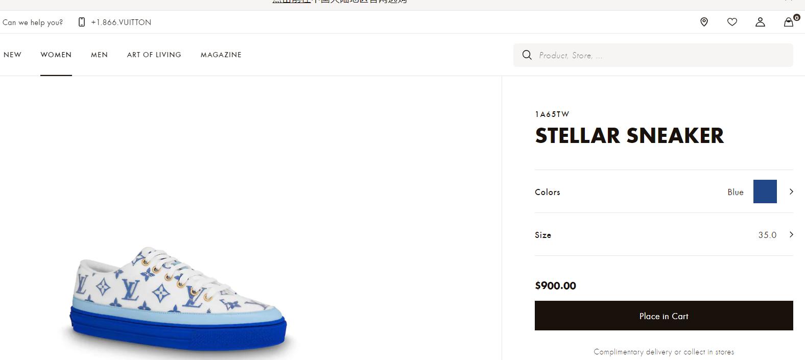 stellar sneaker blue    sneaker    women shoes  1A65TW Monogram print   1