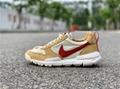 Tom Sachs x Nike Mars Yard 2.0 AA2261-100