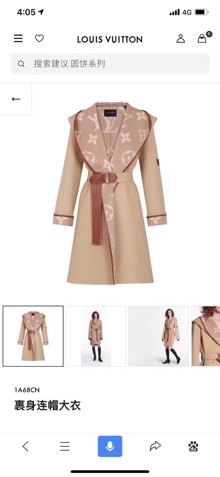 women coat hotsale lady    coat 1A68CN 2