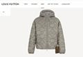 reversible monogram puffer jacket 1A7XO7