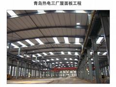 鋼骨架輕型板 大型屋面板