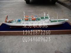 定製船模型