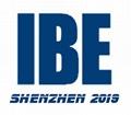 2019第九屆深圳國際進出口軸承及裝備展覽會 1