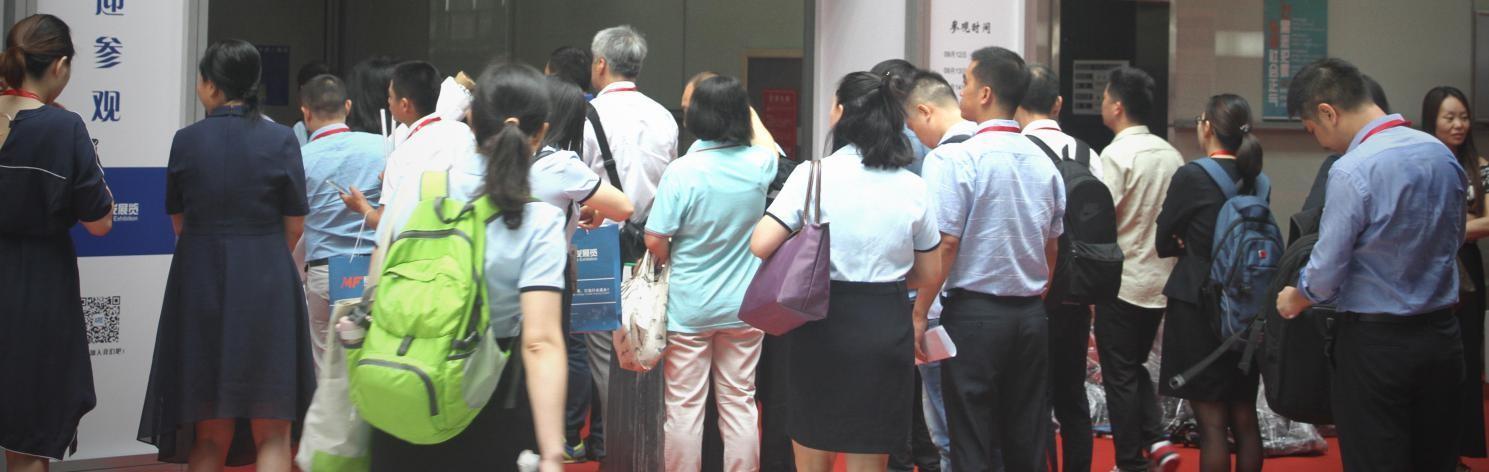 2019第九屆深圳國際進出口軸承及裝備展覽會 2