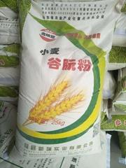 山東冠縣鑫瑞冠活性小麥谷朊粉