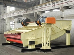 Banana vibrating screen at best price for sale