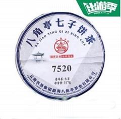 2018 puer tea qzb-201801PEJD357