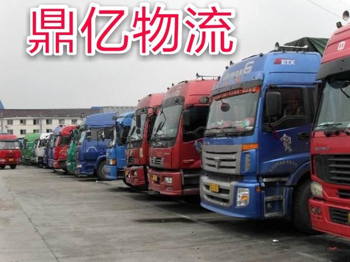 泰安宁阳东平肥城济宁到全国各地物流配货往返车 1