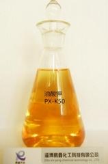 乳膠發泡專用油酸鉀