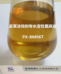 廠家供應皮革塗飾劑專用水溶性蓖麻油