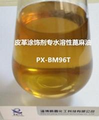 皮革塗飾劑專用水溶性蓖麻油