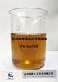 潤滑油專用水溶性蓖麻油