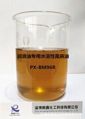 润滑油专用水溶性蓖麻油