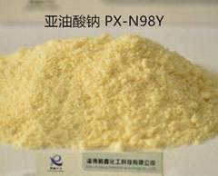 发泡水泥专用亚油酸钠