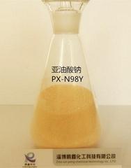 发泡水泥保温板专用亚油酸钠