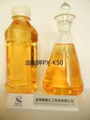微乳金属切削液专用油酸钾