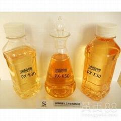 厂家供应乳胶发泡 金属切削液助剂油酸钾