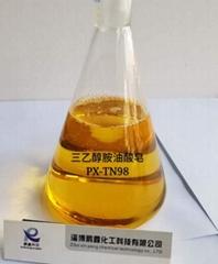 厂家直销金属防锈剂 清洗剂水溶性防锈剂