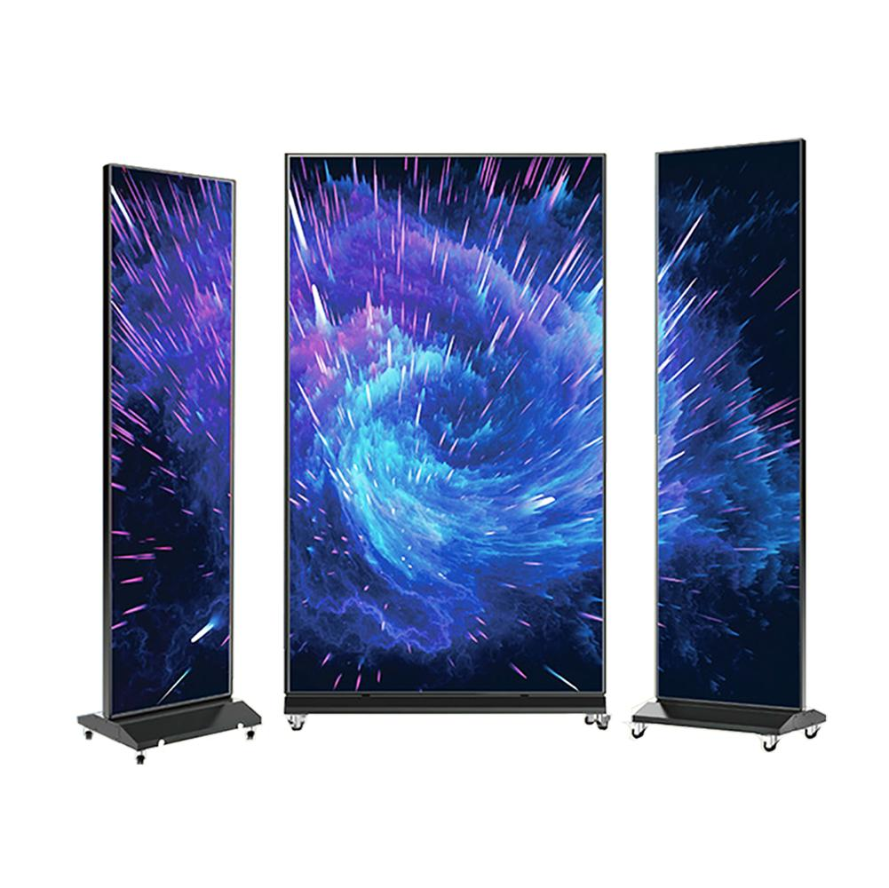 """72"""" cheap price outdoor advertising  display lcd  TV HD1920*1080 2"""