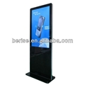 "37"" outdoor lcd TV 1080*1920 WIFI"