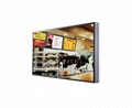 55 inch outdoor Sunlight readable LCD