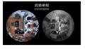 360度鱼眼全景摄像头手机WiFi远程监控高清夜视家庭摄像机 5