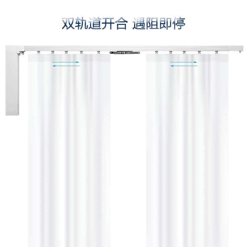 电动窗帘家用电机手机APP控制智能自动开合帘静音电机轨道 3