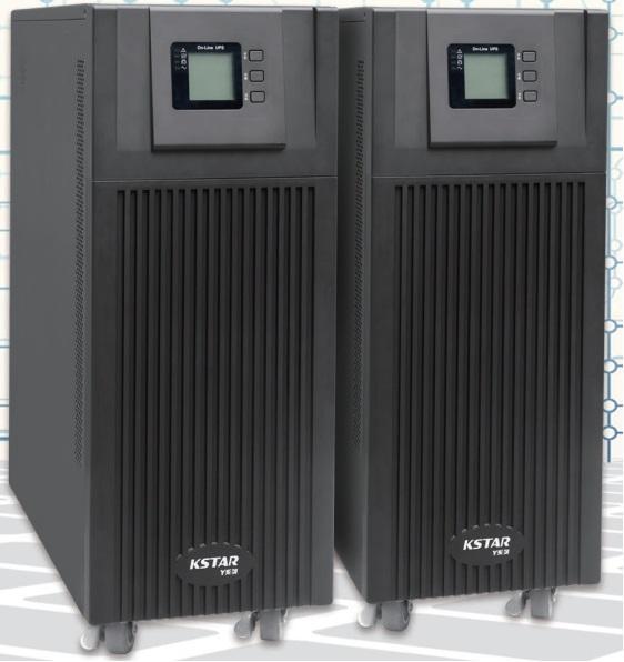 成都科士达UPS 成都科士达电源 YDC9110H 1