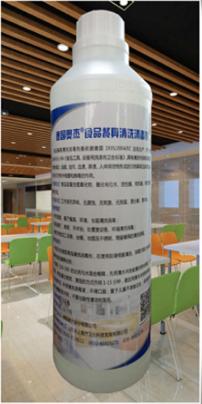 德国奥杰SRC食品餐具清洗消毒剂 1