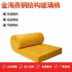供应金海燕玻璃棉卷毡 超细纤维保温棉
