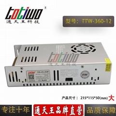 通天王12V360W30A集中供電安防監控攝像機開關電源大體