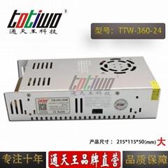 通天王24V360W15A直流監控開關電源大體積ce認証
