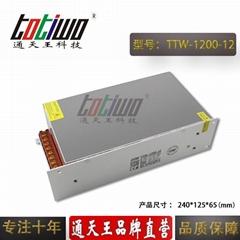 通天王12V1200W100A集中供電開關電源大功率直流單組