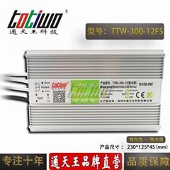 通天王12V25A300W開關電源戶外防水IP67恆壓直流大