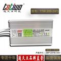 通天王24V12.5A300W