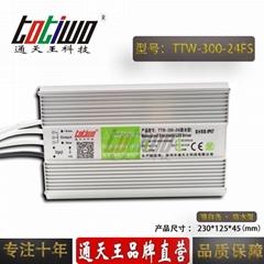 通天王24V12.5A300W戶外防水開關電源LED大功率集