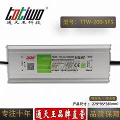通天王5V40A200W开关电源户外防水大功率LED集中供电直流