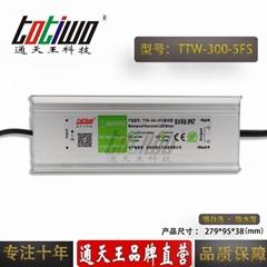通天王5V60A300W开关电源户外防水足功率LED恒压直流