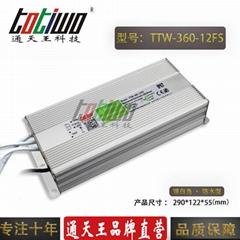 通天王12V30A360W开关电源户外防水足功率LED洗墙灯发光字