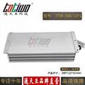 通天王12V30A360W開關電源戶外防水足功率LED洗牆燈發光字 3